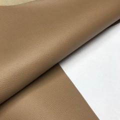КРС, CRUMBSCOLORS, цвет Cappuccino, 1.2-1.4 мм, MASTROTTO, ИТАЛИЯ
