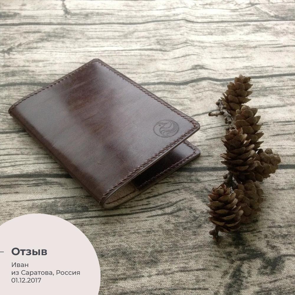 Кожа растительного дубления, 1.2 мм, некрашеная, шлифованая, Италия