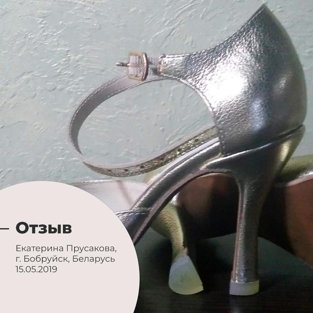 КРС, серебро - металик, 1.5 мм, ИТАЛИЯ